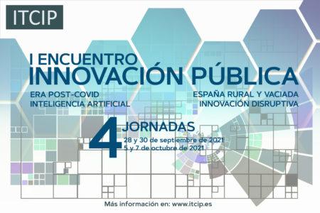 Primer Encuentro ITCIP sobre Innovación Pública