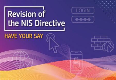La Comisión Europea lanza una consulta pública sobre la directiva de ciberseguridad NIS
